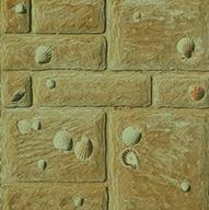 Єрусалимська плита